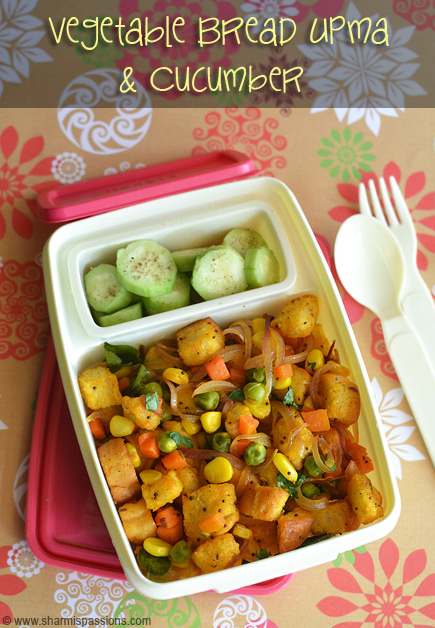 Kids Lunch Box Recipes – LunchBox Idea 12 – Vegetable Bread Upma