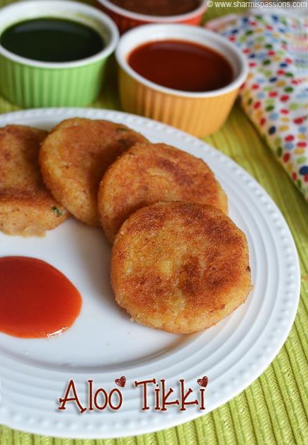 Aloo tikki recipe | How to make aloo tikki recipe