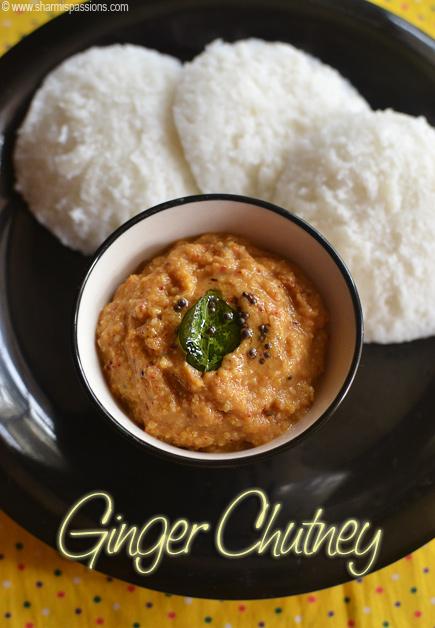 Ginger Chutney Recipe – Andhra Allam Pachadi Recipe