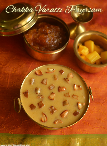 Chakka Varatti Pradhaman Recipe – Traditional Jackfruit Payasam
