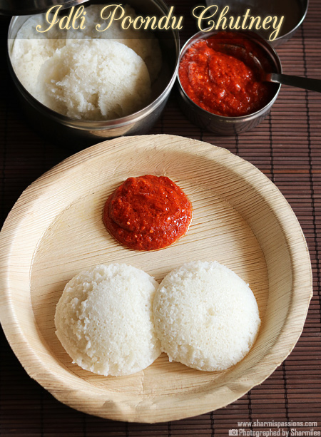 Idli Poondu Chutney – Travel Food Recipes Idea 14