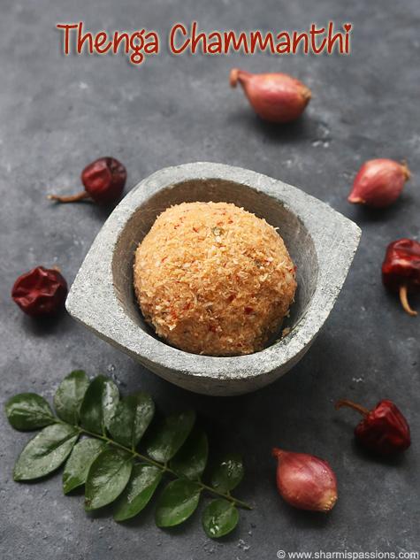 Thenga chammanthi recipe, Kerala style coconut chammanthi recipe