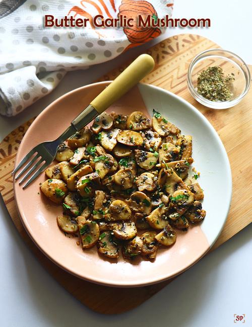 butter garlic mushroom recipe