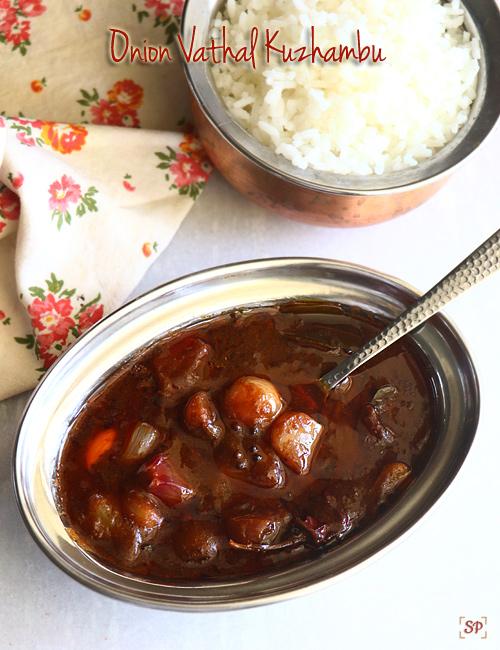 vengaya vatha kuzhambu recipe
